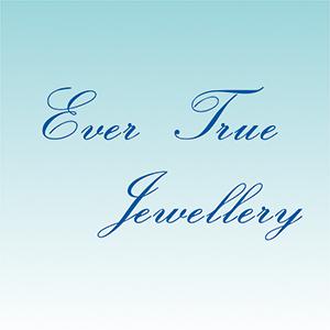 同志友善服務機構 服裝與飾物 Ever True Jewellery