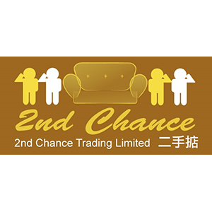 2nd Chance Trading Ltd. 家俬 裝修 及 家居維修