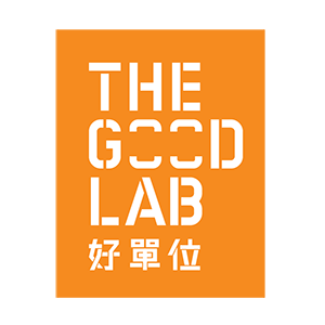 同志友善服務機構 非政府機構 好單位 Good Lab Foundation Limited