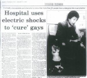 拗直治療 八十、九十年代