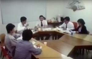 性診所 1980年